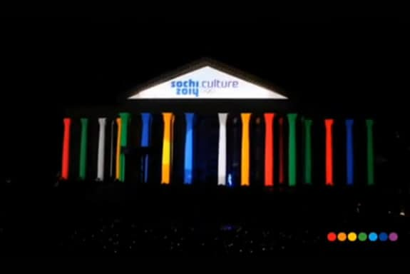 video mapping edificio